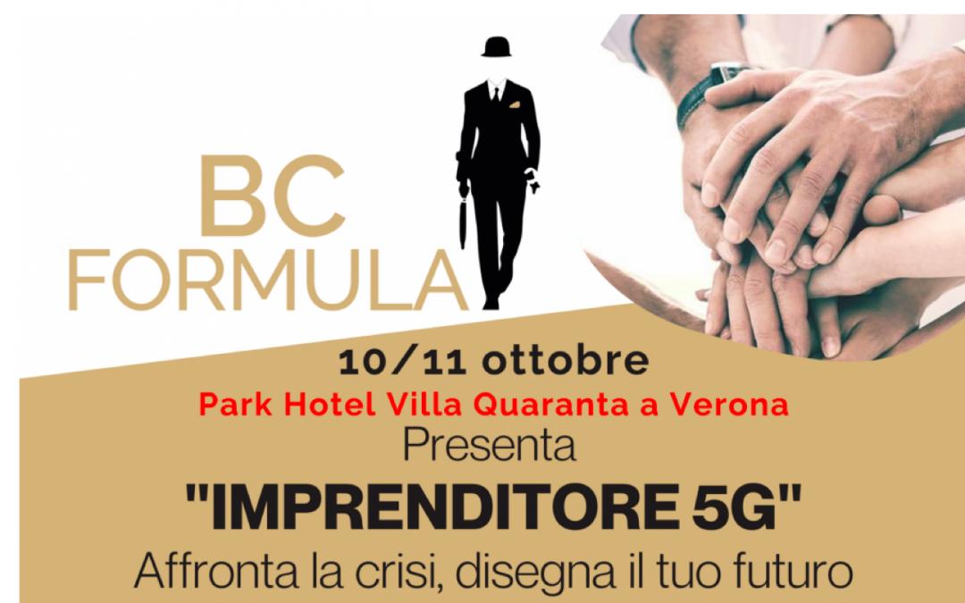 "Lancio Percorso ""Imprenditore 5G""  10-11 ottobre 2020"